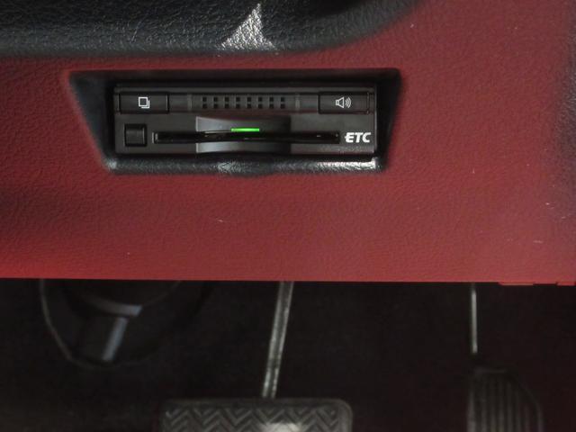 150X Sパッケージ NSZT-W62Gフルセグナビ(20枚目)