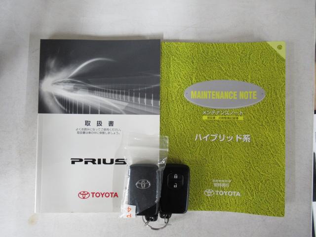 S SDナビNSDN-W60 ETC(20枚目)