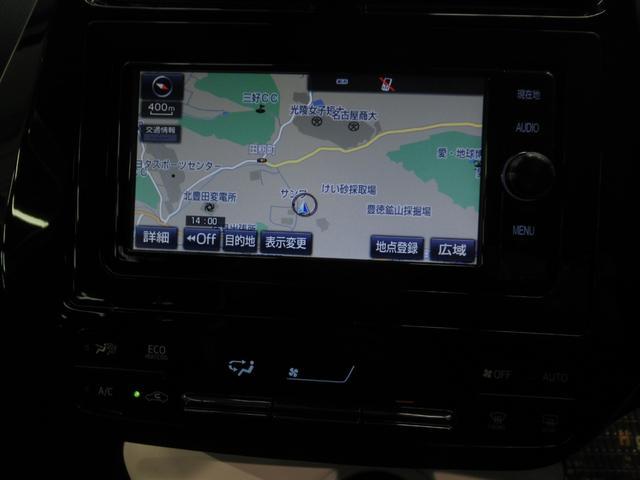 S TSSフルセグナビNSZT-W66TバックカメラETC付(3枚目)