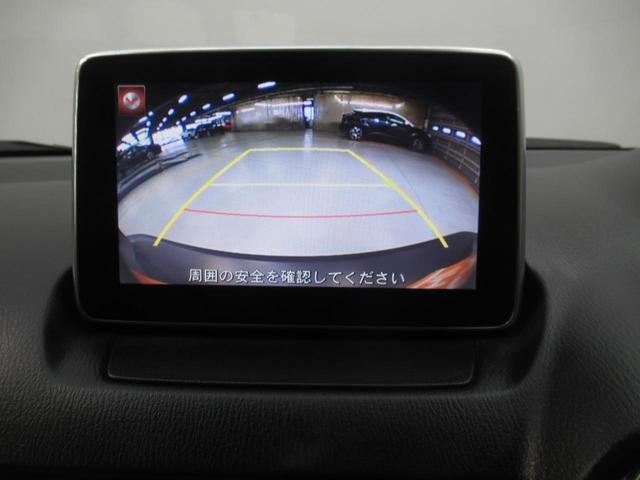 XD ツーリング ナビスマートキーバックカメラETC付(6枚目)