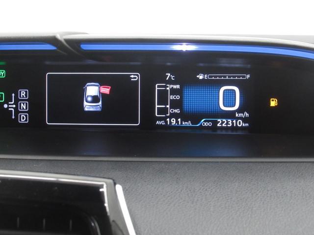 Aツーリングセレクション 4WD TSSP フルセグナビ(19枚目)