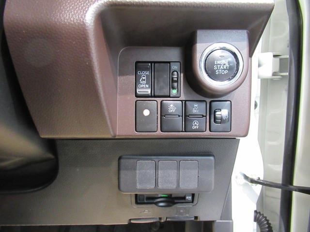 X SフルセグナビNSZT-W66TバックカメラETC(19枚目)