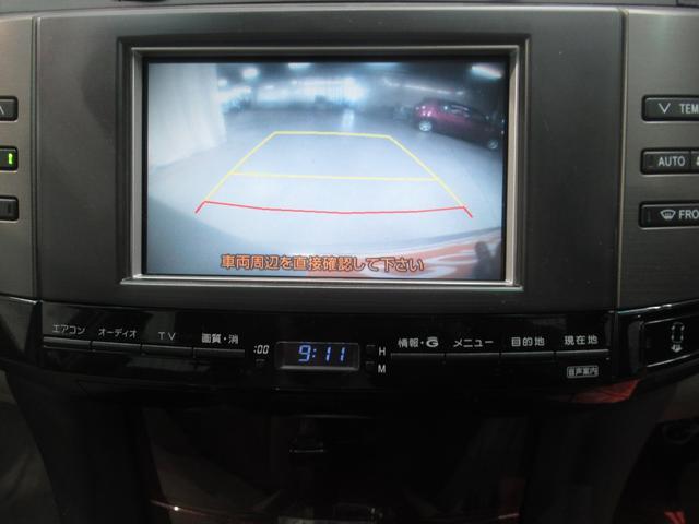 300Gプレミアム ナビバックカメラETC付(4枚目)