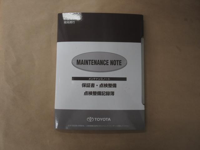 1.5G TSSナビスマートキーバックカメラETC付(20枚目)