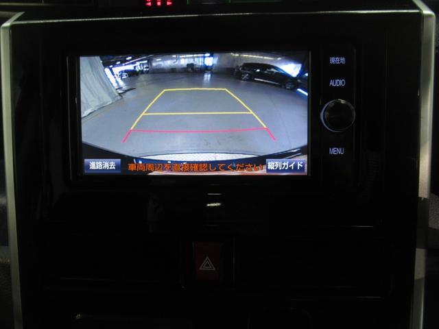 カスタムG S フルセグナビスマートキーバックカメラETC付(19枚目)