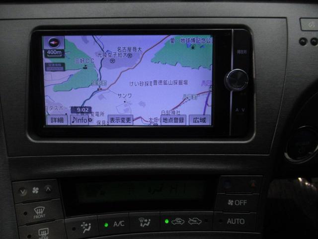 S フルセグナビNSZT-W62G ETC Bカメラ(16枚目)