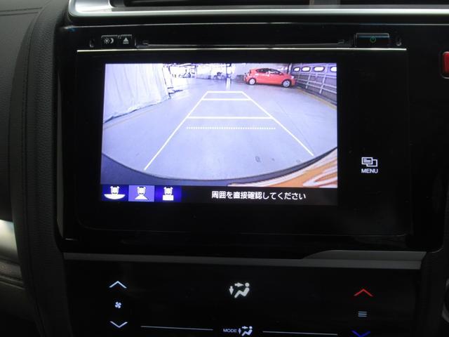 Lパッケージ MOPフルセグナビ Bカメラ ETC(17枚目)
