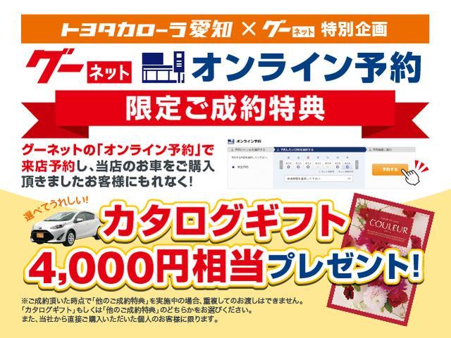 Sツーリングセレクション TSSフルセグナビバックカメラ付(3枚目)
