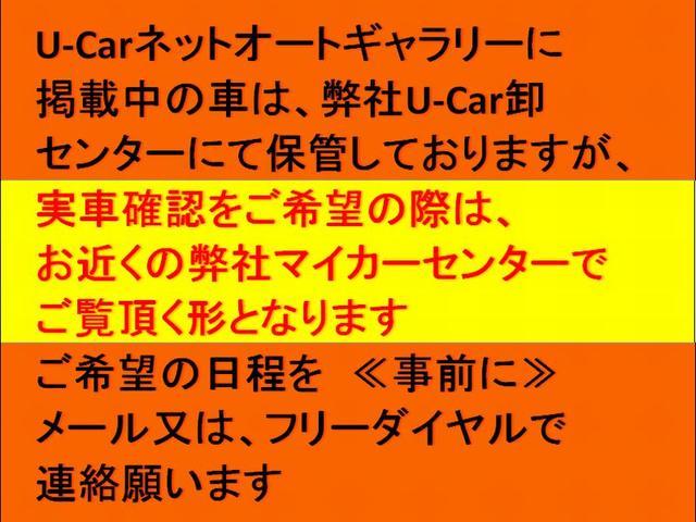 Aツーリングセレクション(4枚目)