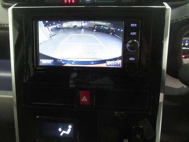 カスタムG-T SAフルセグナビスマートキーバックカメラ付(4枚目)