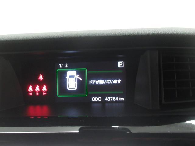 カスタムG S フルセグナビスマートキーバックカメラETC付(18枚目)