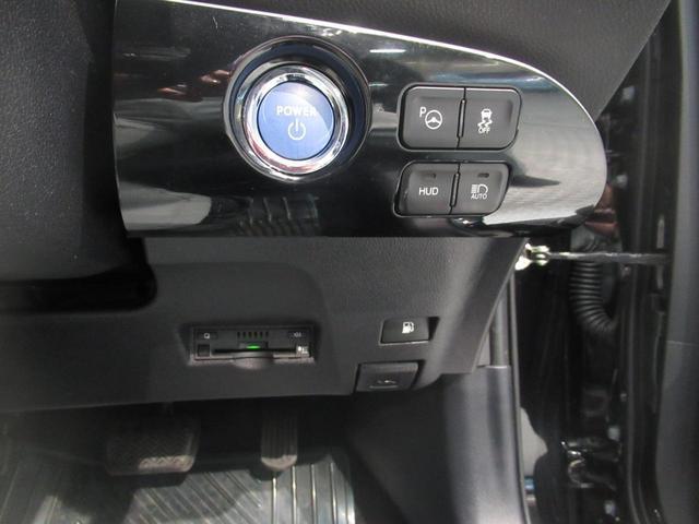 Sセーフティプラス TSS装備 フルセグナCN-RA03WD(18枚目)