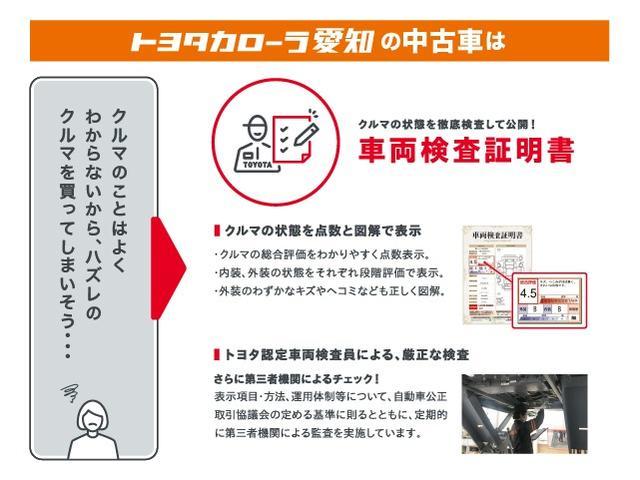 150X Mパッケージ ナビスマートキーETC付(23枚目)