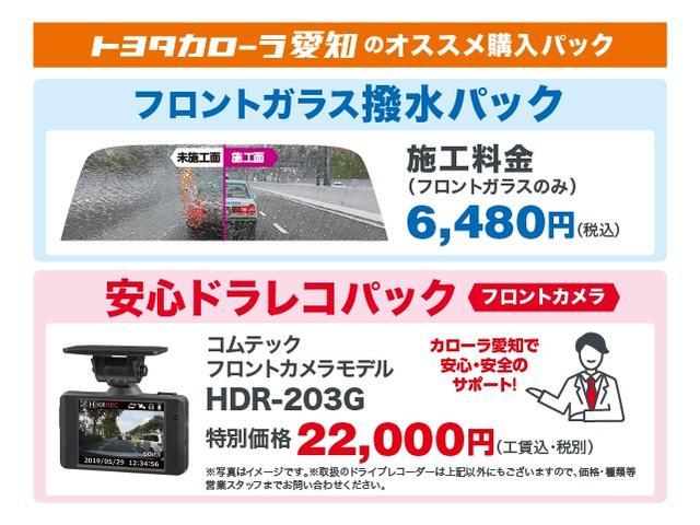 150X Mパッケージ ナビスマートキーETC付(30枚目)