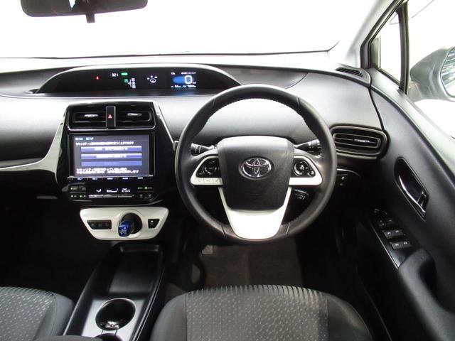 ◆◆◆自動車保険も当社におまかせ! ◆トヨタディーラーでしか加入できないプランもご提供!