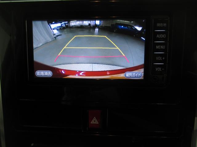 バックガイドがついていますので、バックでの駐車が苦手な方でも大丈夫です。実際のバック駐車は目視でも必ず確認して行ってくださいね。