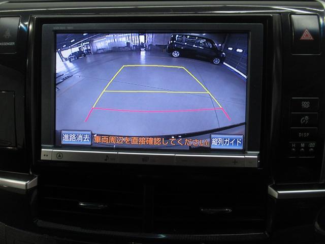 アエラス フルセグナビNHZN-X62GバックカメラETC付(5枚目)