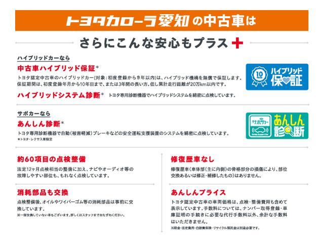 「トヨタ」「カローラスポーツ」「コンパクトカー」「愛知県」の中古車26