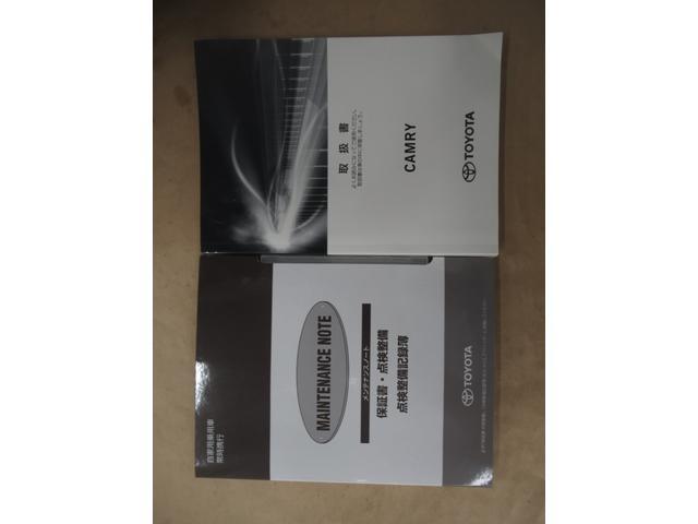 Gレザーパッケージ TSSフルセグナビバックカメラETC付(21枚目)