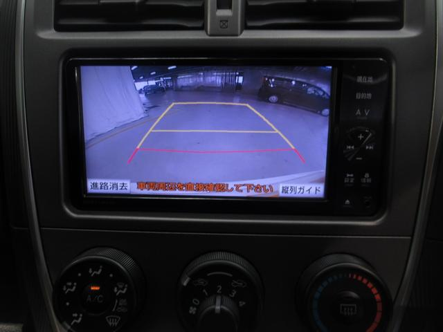 X フルセグナビNSZT-W61GバックカメラETC付(4枚目)