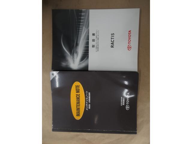 X フルセグナビNSZT-W61GバックカメラETC付(19枚目)