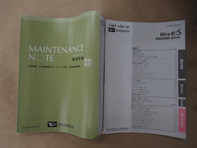 X リミテッドSAIII 検R4年10月 キーレス CDチューナー(15枚目)