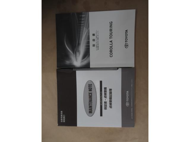 ハイブリッド ダブルバイビー T-Connectディスプレイオーディオナビ ETC バックカメラ TSS ICS装備(21枚目)