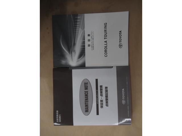 ハイブリッド ダブルバイビー 検R4年10月 ナビ バックカメラ スマートキー ETC(20枚目)