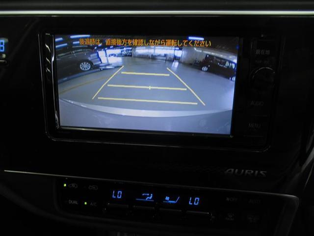 150X Sパッケージ フルセグナビNSZN-W64T バックカメラ スマートキー ETC(16枚目)