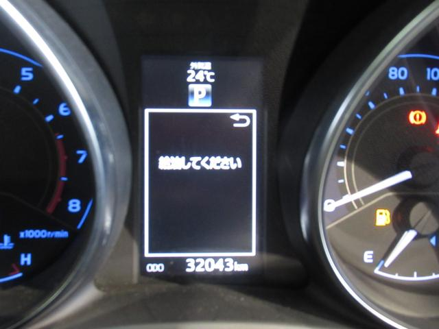 150X Sパッケージ フルセグナビNSZN-W64T バックカメラ スマートキー ETC(20枚目)