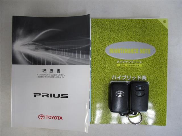 Gツーリングセレクション HDDナビNHZN-W61バックカメラ ETC ドライブレコーダー(20枚目)