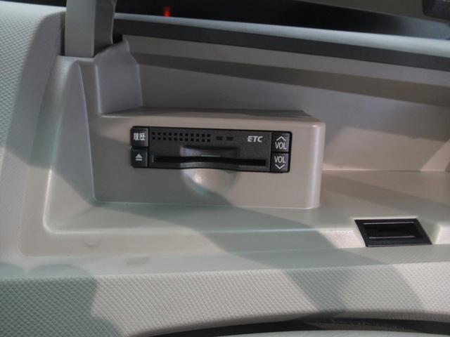2.4アエラス Gエディション 検R3年4月 フルセグナビ バックカメラ スマートキー 両側電動スライドドア ETC(18枚目)