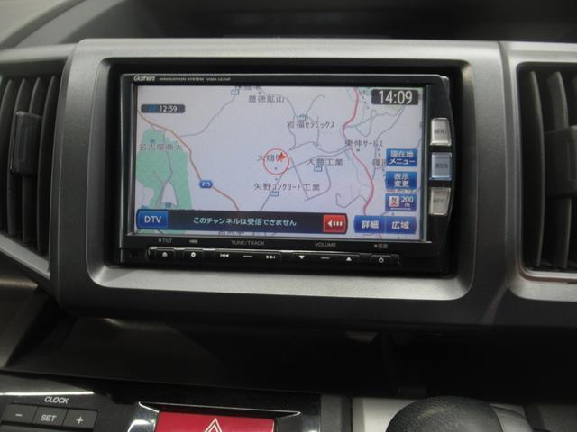 G スマートスタイルエディション フルセグナビ バックカメラ スマートキー ETC 両側電動スライドドア(15枚目)