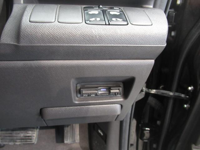 G スマートスタイルエディション フルセグナビ バックカメラ スマートキー ETC 両側電動スライドドア(17枚目)