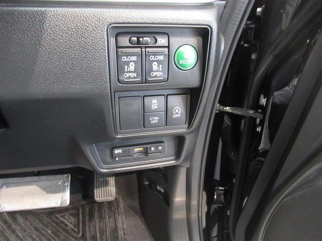G・エアロパッケージ フルセグナビ バックカメラ スマートキー 両側電動スライドドア ETC(17枚目)