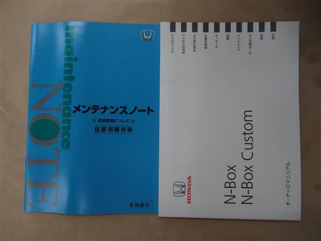 C スマートキー ETC CDチューナー(16枚目)