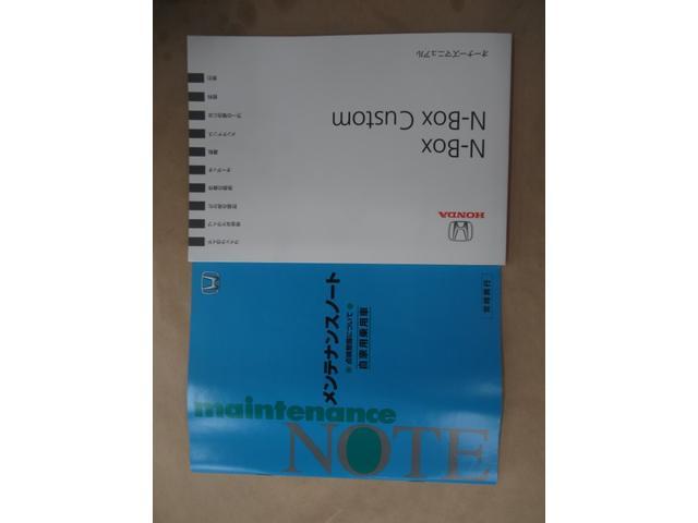 C スマートキー ETC CDチューナー(18枚目)