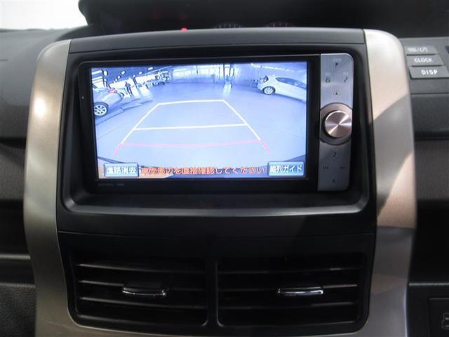 Si レイッシュ フルセグナビNHZN-W61G バックカメラ 後席モニター スマートキー 両側電動スライドドア ETC(17枚目)