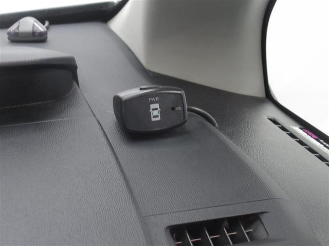 Si レイッシュ フルセグナビNHZN-W61G バックカメラ 後席モニター スマートキー 両側電動スライドドア ETC(18枚目)