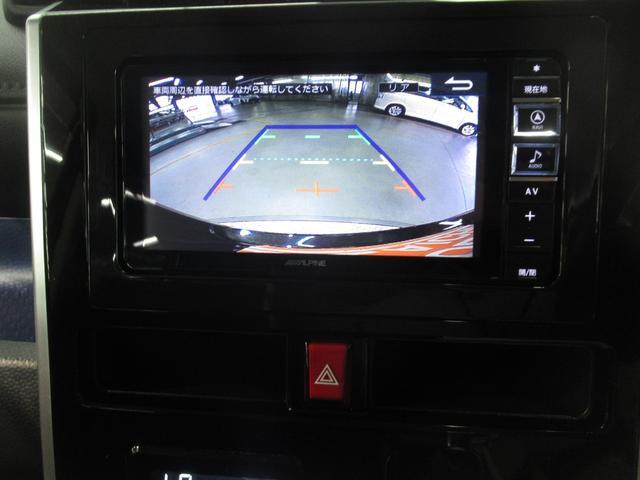 カスタムG フルセグナビ バックカメラ スマートキー 両側電動スライドドア ETC(17枚目)