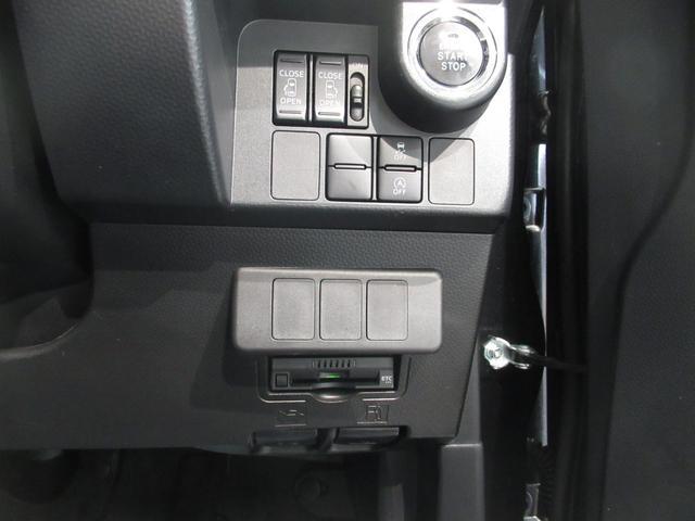 カスタムG フルセグナビ バックカメラ スマートキー 両側電動スライドドア ETC(19枚目)