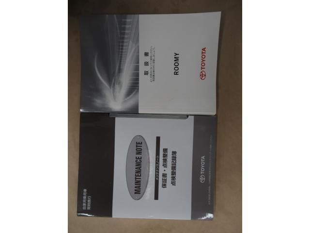 カスタムG フルセグナビ バックカメラ スマートキー 両側電動スライドドア ETC(22枚目)