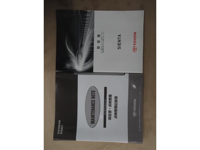 ハイブリッドG 検R4年5月 フルセグナビNSZT-W66T バックカメラ スマートキー 両側電動スライドドア フルエアロ ローダウン ETC(20枚目)