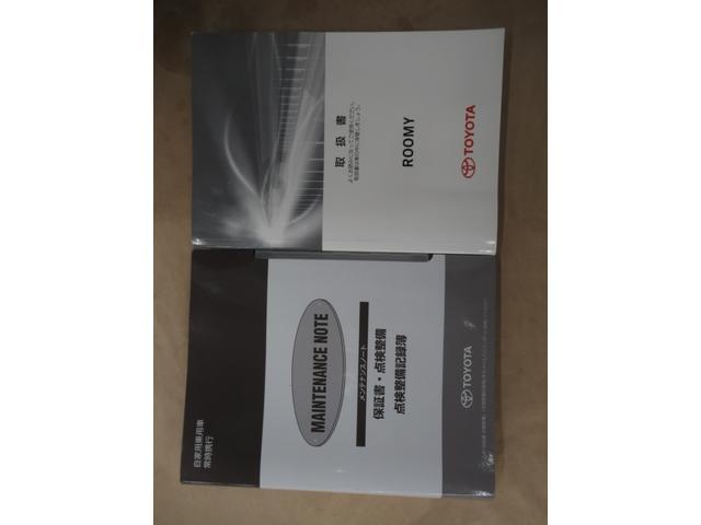 カスタムG S 検R3年11月 両側電動スライドドア 全周囲カメラ バックカメラ フロントカメラ サイドカメラ LEDヘッドランプ(18枚目)