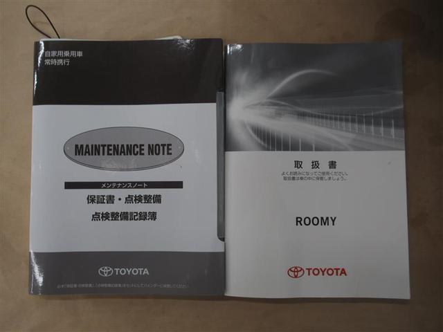 G S 検R3年11月 両側電動スライドドア ドライブレコーダー ワンオーナー(15枚目)