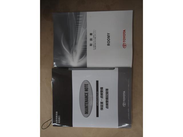 G S 検R3年11月 両側電動スライドドア ドライブレコーダー ワンオーナー(17枚目)