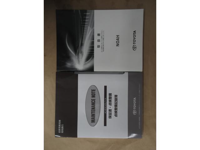 ハイブリッドSi ダブルバイビー スマートキー 両側電動スライドドア LEDヘッドランプ(17枚目)