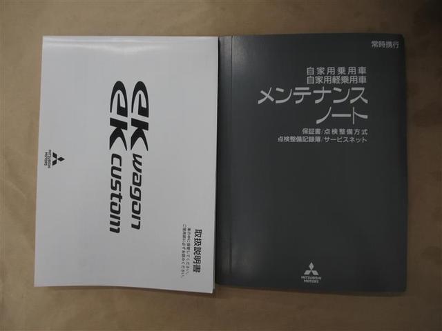 E 検R4年2月 キーレス(15枚目)
