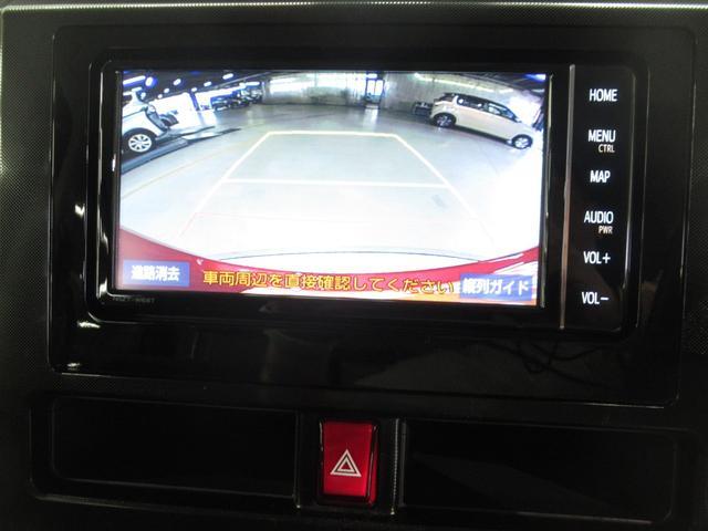 G 当社試乗車 検R4年7月 フルセグナビ バックカメラ スマートキー 両側電動スライドドア LEDヘッドランプ ETC(16枚目)