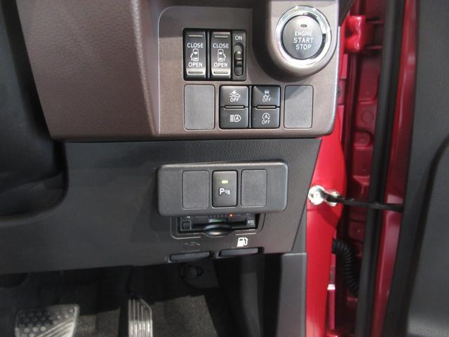 G 当社試乗車 検R4年7月 フルセグナビ バックカメラ スマートキー 両側電動スライドドア LEDヘッドランプ ETC(17枚目)